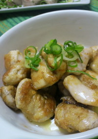 旬の秋鮭白子 バター醤油焼き