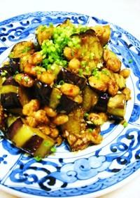 茄子と揚げ豆のピリ辛甘酢炒め