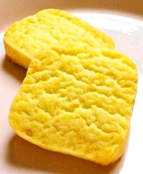 すぐできる3☆さくさくチーズクッキー♪