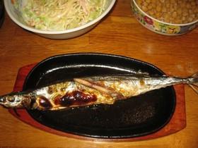 ステーキ用鉄板で焼く 秋刀魚の塩焼き