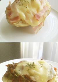 ベーコン&ミートチーズベイクドポテト
