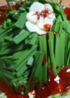 チゲモツ鍋