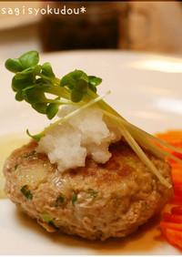 ふわふわモッチリ~♬塩麹ハンバーグ