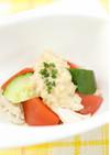 鶏ササミと彩り野菜のサラダ✴