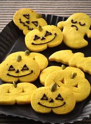 かぼちゃのクッキーの写真