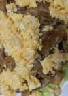 鶏肉ときのこ炒め・炒り卵のせ