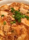10分で出来るふつうの麻婆豆腐