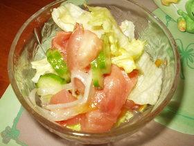 スモークサーモンのマリネ風サラダ