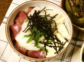 山かけ絹豆腐まぐろ丼
