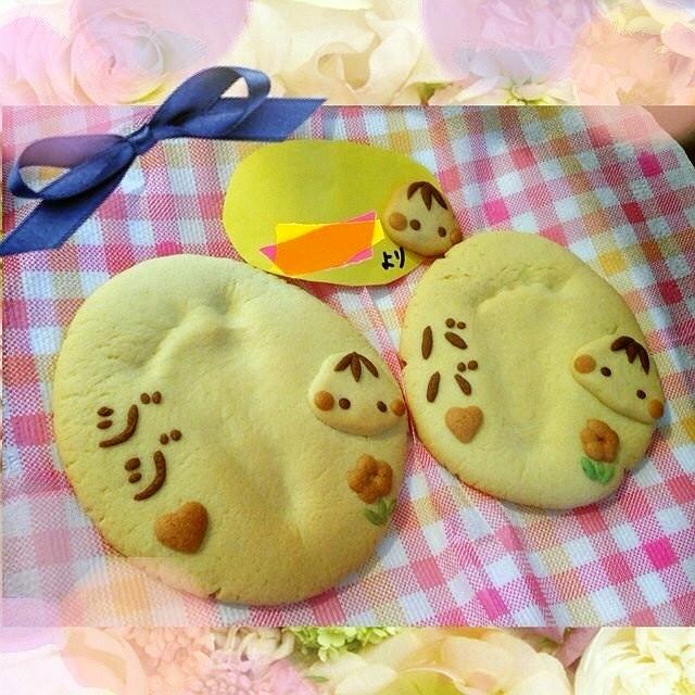 赤ちゃんからの可愛いプレゼントクッキー