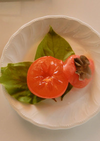 柿 時短簡単節約 おもてなし 会席料理