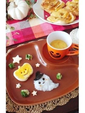 離乳食後期〜☆ハロウィンかぼちゃサンド