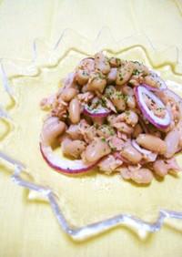 白いんげん豆とツナローズマリー風味サラダ