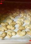 hmとマーガリンで簡単♪型抜きクッキー★