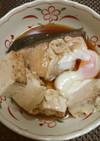 父直伝☆ぶりと焼き豆腐の煮物