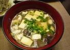 椎茸と高野豆腐の味噌汁