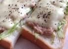 サンドイッチみたいな♪ツナマヨトースト