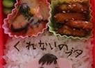 ☆紅の豚☆キャラ弁