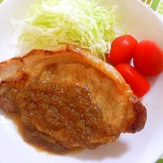梨救済☆豚ロース肉の梨ソース添え