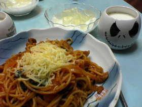 チキンとほうれん草のスパゲッティ
