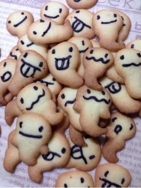 ハロウィンに!おばけクッキー