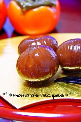 秋の黒い宝石♡簡単基本の栗の渋皮煮