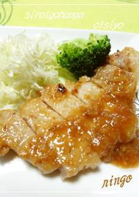 ご飯がススム♪豚ロースの♡味噌ソテー♡