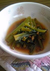 青菜のナムル風