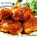 ■普通で美味しい♪鶏もも肉の照り焼き■