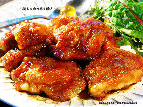 普通で美味しい♪鶏もも肉の照り焼き■