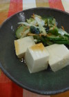 豆腐が主役のサラダ