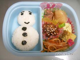 幼稚園(年少)1月のお弁当