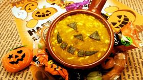 ハロウィン かぼちゃと鶏ひき肉のココット