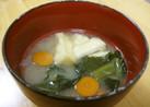 味噌汁(人参・玉葱・小松菜・油揚げ)