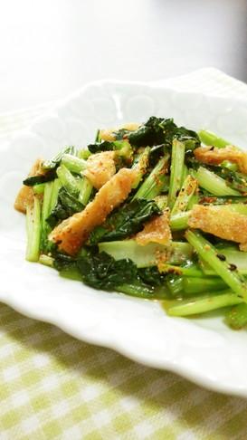 小松菜と油揚げのきんぴら