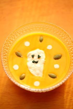 ハロウィンおばけのかぼちゃスープ