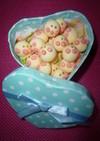 1歳誕生日♡超ミニアンパンマンクッキー