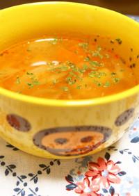 エビと野菜のコンソメスープ
