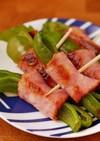 冷凍お弁当お野菜おかず:ピーマンベーコン