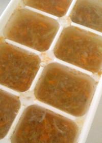 離乳食中期★冷凍だし汁の使い方