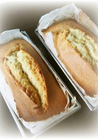 ふわふわしっとり☆基本のパウンドケーキ