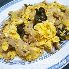 豚肉ときくらげの卵炒め