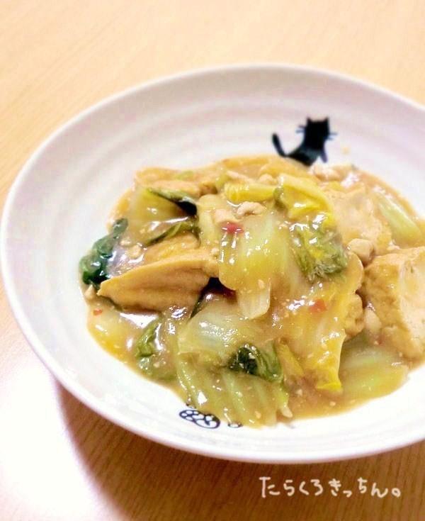 白菜と厚揚げのピリ辛そぼろ煮