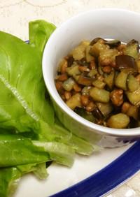 納豆&茄子のサラダ菜包み