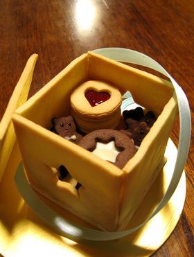 * Gift ☆ Box *