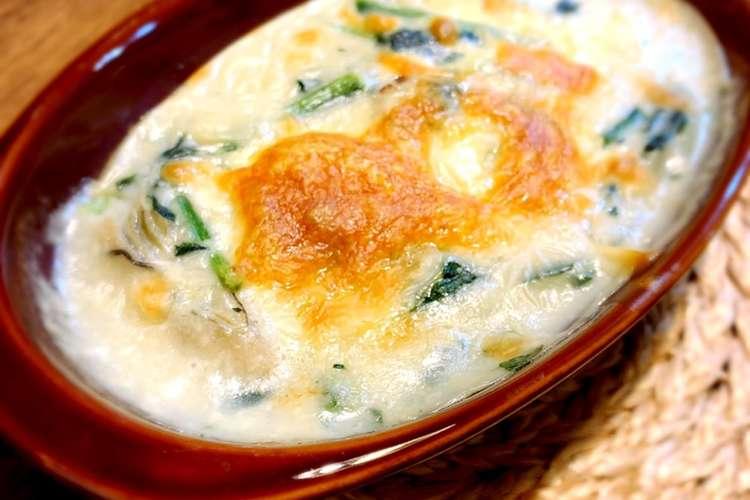 グラタン レシピ 牡蠣