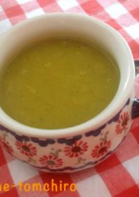 カボチャとズッキーニとキヌアのスープ
