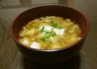☆ なめこと豆腐の味噌汁 ② ☆