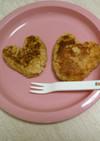 離乳食後期♡パン粉でフレンチトースト