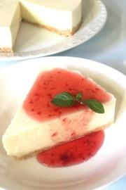 お豆腐のレアチーズケーキの写真